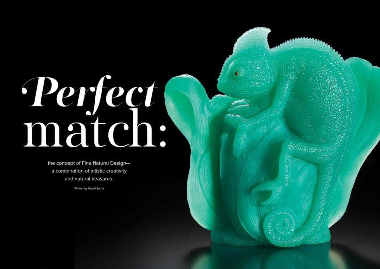Unique Magazine v19 Perfect Match Naomi Sarna
