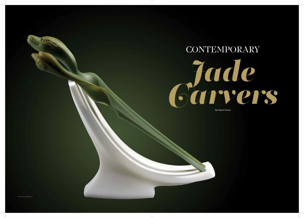 Contemporary Jade Carvers Naomi Sarna Unique Private Jet Magazine