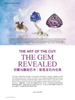 Julius Zheng JNA-Nov-2020 THE ART OF THE CUT (1)-1