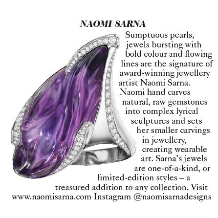 British Vogue Naomi Sarna Profile